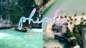 เกาะพีพีดอน+เกาะพีพีเล+เกาะแบมบู จุดเด่นๆ 6  ช.ม.(Private)